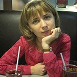 Ирина Серегина